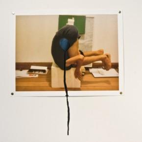BR116: Exposição Interiores Compartilhados [PELOTAS]